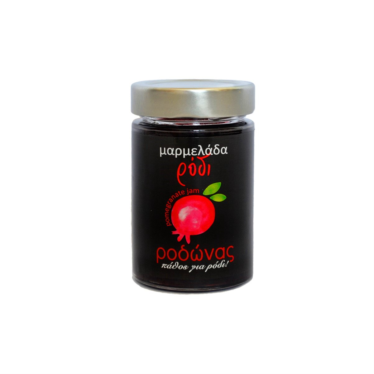 marmelade pom 1202x1202